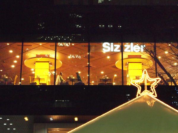 sh-PC220350.jpg